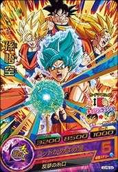 GDM(PR)GDPB-64孫悟空(18th season)