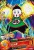 GDM(C)HGD10-13餃子