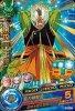 HGD10-31 南の界王神 (R)