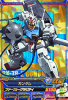 Gta-TKR1-001-P)ガンダム