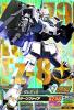 TKR1-003-P)ガンダムEz8