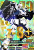 Gta-TKR1-003-P)ガンダムEz8