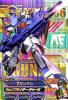 TKR1-008 Zガンダム (P)