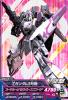 Gta-TKR1-011-M)Zガンダム3号機