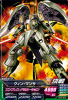 Gta-TKR1-013-C)クィン・マンサ