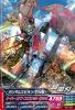 TKR1-026-C)ガンダムエピオン(EW版)