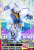 Gta-TKR1-027-M)∀ガンダム