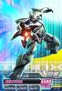 Gta-TKR1-028-M)ターンX