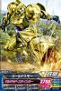 Gta-TKR1-029-C)ゴールドスモー