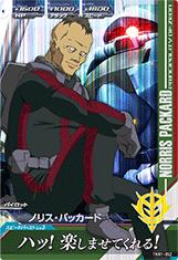 Gta-TKR1-052-M)ノリス・パッカード