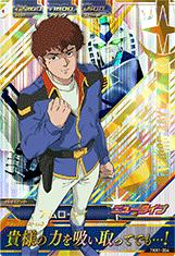 Gta-TKR1-054-P)アムロ・レイ