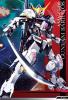 TP-002)ガンダム・バルバトス(第4形態)/ブースターパック