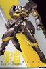 TP-023)レギンレイズ(イオク機)/ブースターパック