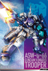 Gta-TP-028)ガンダム・キマリストルーパー/ブースターパック