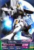 TKR2-008-C)νガンダム