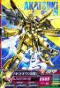 TKR2-019-M)アカツキ(オオワシ装備)