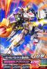TKR2-032-C)ガンダム・バルバトス(第6形態)