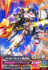 Gta-TKR2-032-C)ガンダム・バルバトス(第6形態)