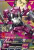 Gta-TKR2-072-CP)獅電改(流星号)