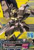 Gta-TKR2-073-CP)レギンレイズ(イオク機)