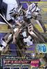 TKR2-075-CP)ガンダム・ヴィダール