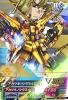 TKR2-078 アカツキ(シラヌイ装備) (CP)