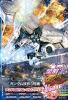 Gta-TKR2-082-CP)ガンダム試作3号機