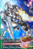 TKR2-086-CP)ガンダム・バルバトス(クタン参型装備)