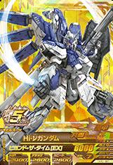Gta-TKR2-087-CP)Hi-νガンダム /ANNIV