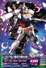 Gta-TKR3-001-C)ガンダム(最終決戦仕様)
