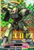 Gta-TKR3-008-M)ザクII改