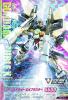 Gta-TKR3-018-M)ガンダムDX