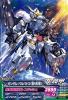TKR3-033 ガンダム・バルバトス(第5形態) (C)