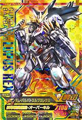 Gta-TKR3-035-P)ガンダム・バルバトスルプスレクス