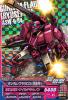 TKR3-036 ガンダム・フラウロス(流星号) (M)