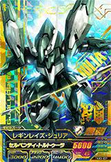 Gta-TKR3-037-P)レギンレイズ・ジュリア