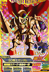 Gta-TKR3-041-P)SD騎士ガンダム