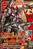 TKR3-072-CP)ガンダム・フラウロス(流星号)
