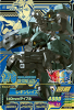 Gta-TKR3-078-CP)レギンレイズ