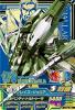 Gta-TKR3-080-CP)レギンレイズ・ジュリア
