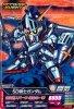 TPR-050)SD騎士ガンダム