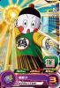 PCS-12 餃子 (PR)