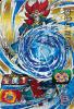 SH3-CP8 魔神ドミグラ (CP)