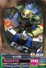 Gta-TKR4-005-C)ザクII改デュエリング・FZ