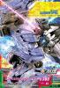Gta-TKR4-006-M)ガンダム試作3号機