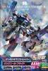 Gta-TKR4-025-R)ガンダム・キマリストルーパー