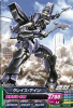 Gta-TKR4-026-C)グレイズ・アイン