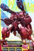 TKR4-030 ガンダム・フラウロス(流星号) (M)