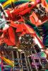Gta-TKR4-077-CP)ネオ・ジオング