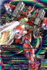 Gta-TKR4-079-CP)ゴトラタン